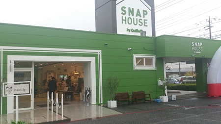 SNAP HOUSE 正面